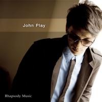 ฟังเพลง หัวใจไม่ใช่ของฉัน - John Play (ฟังเพลงหัวใจไม่ใช่ของฉัน)   เพลงไทย