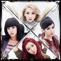 ฟังเพลงใหม่ เพลงใหม่ crush - 2NE1 | เพลงไทย