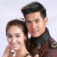 เพลง นิทรา เวียร์ ศุกลวัฒน์ - เพลงประกอบละครล่ารักสุดขอบฟ้า ฟังเพลง MV เพลงนิทรา   เพลงไทย