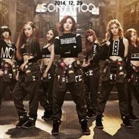 เพลง deja vu Sonamoo ฟังเพลง MV เพลงdeja vu   เพลงไทย