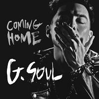 เพลง you G.Soul ฟังเพลง MV เพลงyou | เพลงไทย