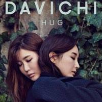 เพลง cry again Davichi ฟังเพลง MV เพลงcry again   เพลงไทย