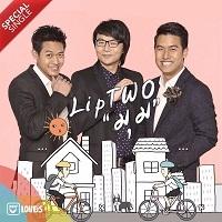 เพลง มุม LipTWO ฟังเพลง MV เพลงมุม | เพลงไทย