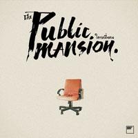 เพลง ใครหนึ่งคน The Public Mansion ฟังเพลง MV เพลงใครหนึ่งคน | เพลงไทย