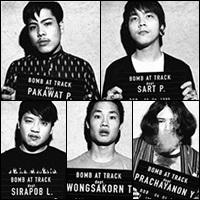 ฟังเพลงฮิต เพลงฮิต ฆาตกรคีย์บอร์ด - Bomb At Track | เพลงไทย