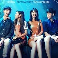 ฟังเพลง Youniverse(จักรวาลเธอ) - นนน กรภัทร์ (ฟังเพลงYouniverse(จักรวาลเธอ)) | เพลงไทย