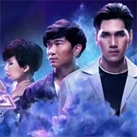ฟังเพลง แค่เราไม่ได้รักกัน - Indigo (ฟังเพลงแค่เราไม่ได้รักกัน)   เพลงไทย