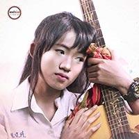 เพลง ฝากใบลา เนย ภัสวรรณ ฟังเพลง MV เพลงฝากใบลา | เพลงไทย
