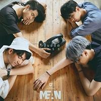 เพลง เป็นอดีต Mean ฟังเพลง MV เพลงเป็นอดีต