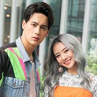เพลง รักติดไซเรน ไอซ์ พาริส x แพรวา ณิชาภัทร | เพลงไทย