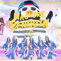 เพลง วิ่งไปสิเพนกวิน BNK48 ฟังเพลง MV เพลงวิ่งไปสิเพนกวิน