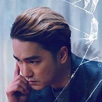 ฟังเพลง ฉันมาเพื่อลบคืนวันเก่าๆ - เอ๊ะ จิรากร (ฟังเพลงฉันมาเพื่อลบคืนวันเก่าๆ) | เพลงไทย