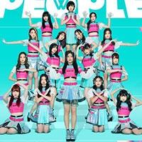 เพลง Warota People BNK48 ฟังเพลง MV เพลงWarota People