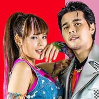 ฟังเพลง ร่างกายต้องการแฟน - อิสร์ อิสรพงศ์ x มิ้วส์ อรภัสญาน์ (ฟังเพลงร่างกายต้องการแฟน) | เพลงไทย